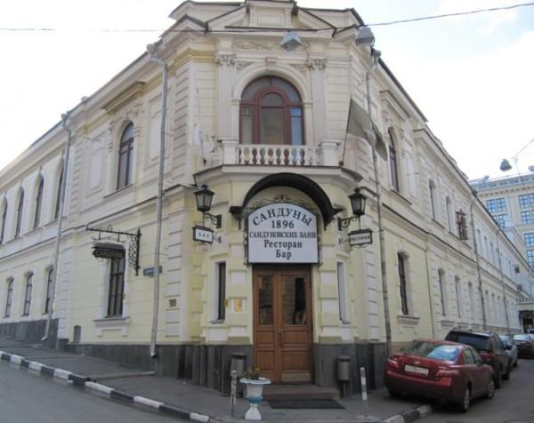 Сандуны баня Москва официальный сайт www.sanduny.ru