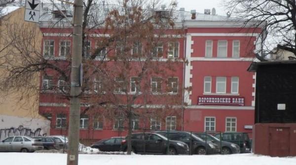 Воронцовские бани официальный сайт цены