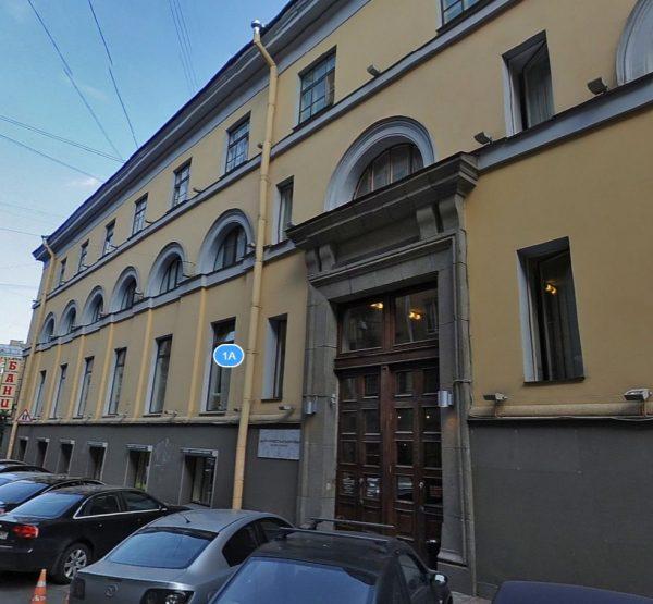 Дегтярный переулок Санкт-Петербург